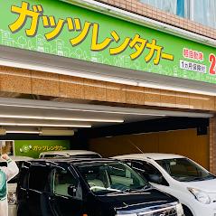 【鹿児島市】レンタカースタッフ